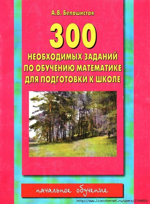 1 (515x700, 320Kb)