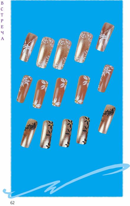 Безымянный3 (440x700, 182Kb)