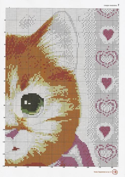 7 (494x700, 405Kb)