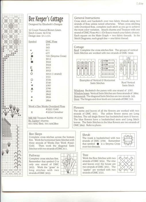 загруженное (13) (508x700, 276Kb)