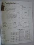 Превью 33 (525x700, 314Kb)