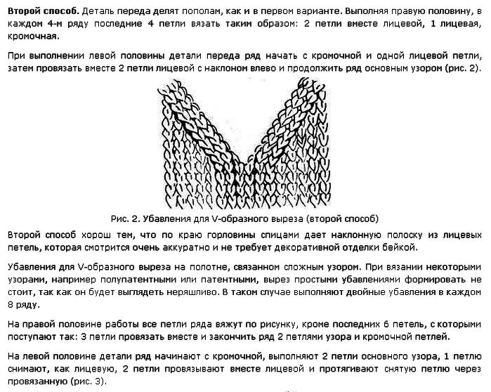 Image 002 (700x558, 93Kb)