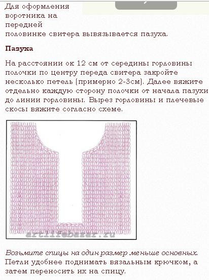 Image 018 (412x551, 182Kb)