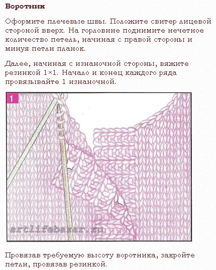 Image 022 (430x537, 293Kb)