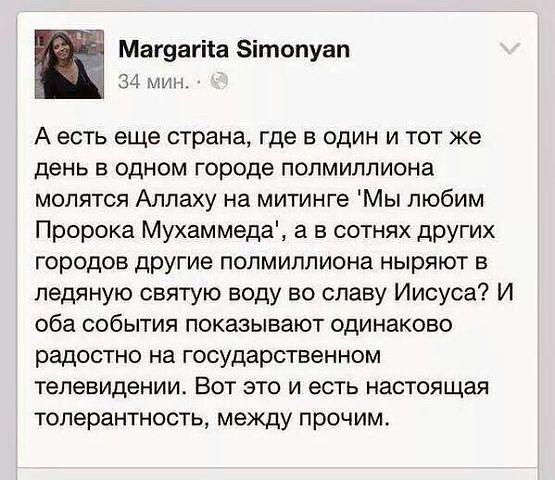 россия (555x480, 55Kb)