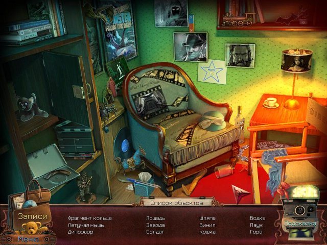 deadly-puzzles-toymaker-screenshot1 (640x480, 320Kb)