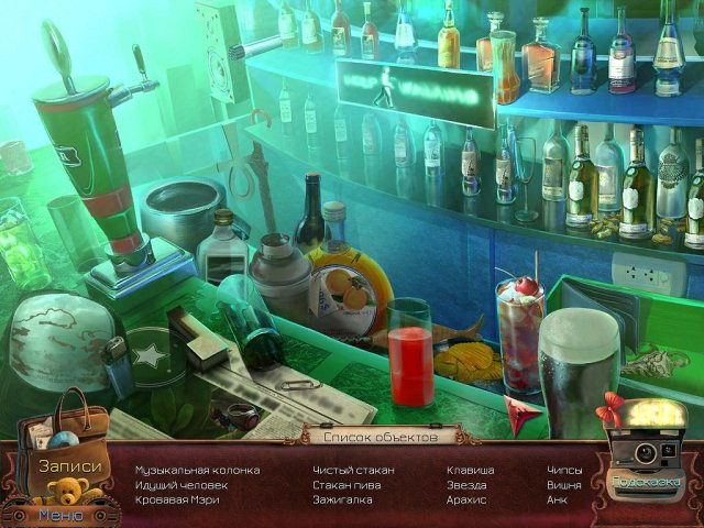 deadly-puzzles-toymaker-screenshot5 (640x480, 321Kb)