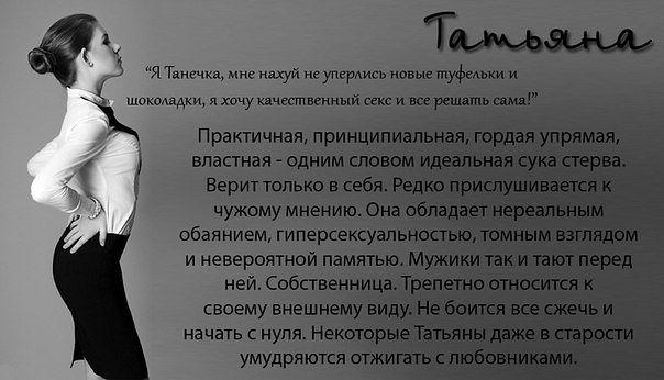 танечка (604x346, 109Kb)