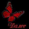 dPHA5szq4uqt (120x120, 14Kb)
