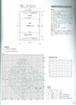 Превью 0-92 (507x700, 210Kb)