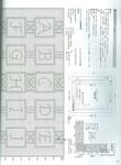 Превью 0-100 (514x700, 319Kb)