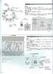 Превью 0-106 (504x700, 274Kb)