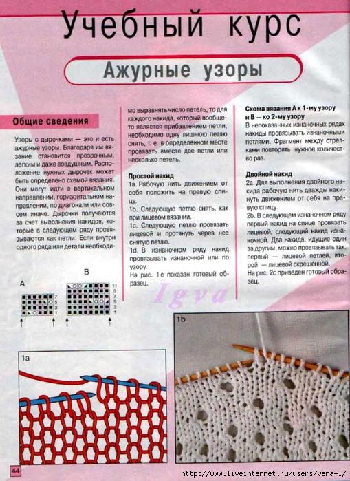 Burda special - E804 - 2004_RUS - Учимся вязать на спицах_43 (509x700, 334Kb)