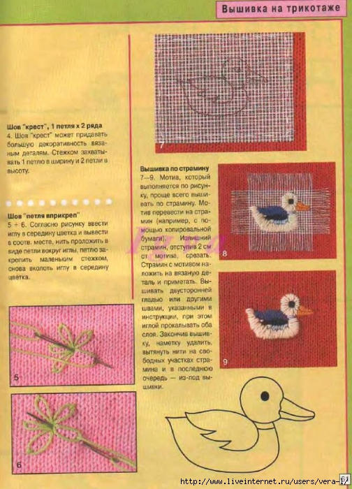 Burda special - E804 - 2004_RUS - Учимся вязать на спицах_60 (504x700, 301Kb)