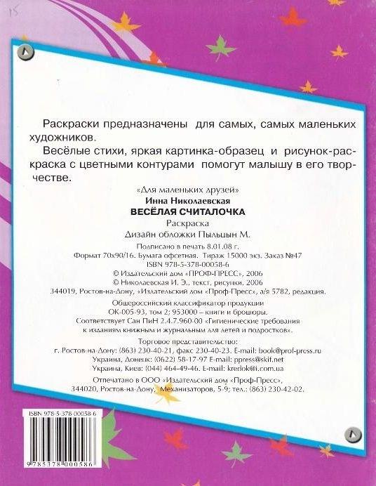 4986807_1x (536x692, 252Kb)