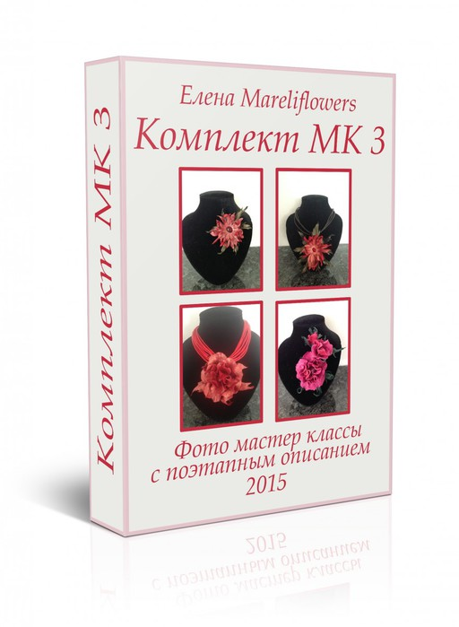 boxmk3mariflowers��3 (512x700, 54Kb)