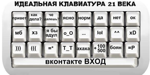 x_1e9c629f (586x293, 103Kb)