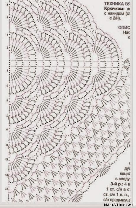 загруженное (19) (460x700, 280Kb)