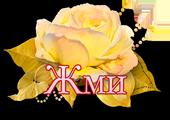 97515909_0_aecb6_44d266c4_L (170x120, 33Kb)