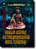 title980133230 (118x162, 48Kb)