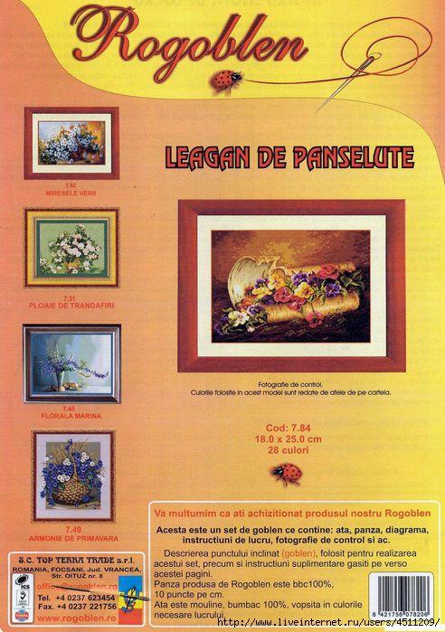 Leagan de panselute (1) (492x700, 218Kb)
