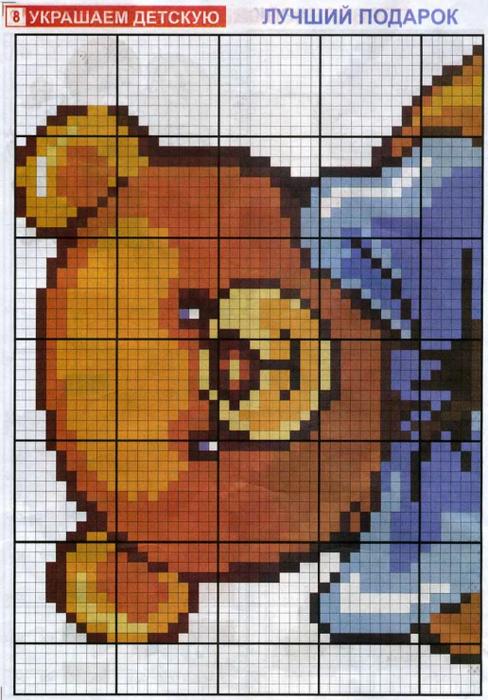 8 (488x700, 396Kb)