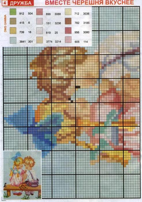 4 (492x700, 416Kb)