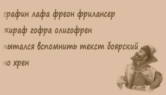 3821971_boyarin (700x400, 19Kb)