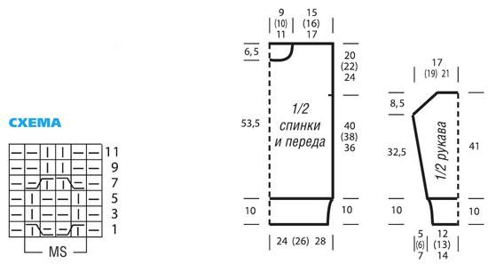 m_010-1 (550x306, 50Kb)