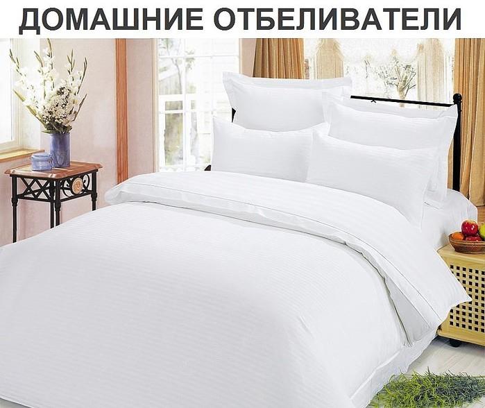 3416556_image_4_ (700x588, 94Kb)