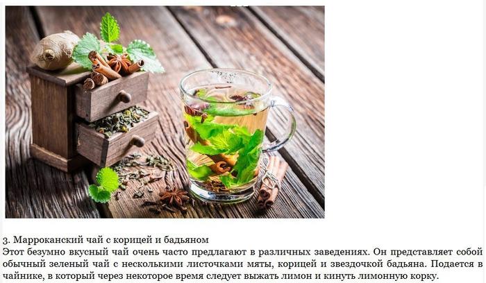 чай имбирный с ананасом для похудения