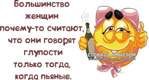 1390504923_frazochki-3 (604x325, 184Kb)