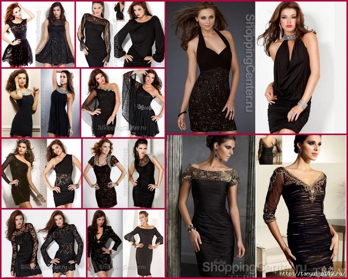 Маленькое черное платье духу