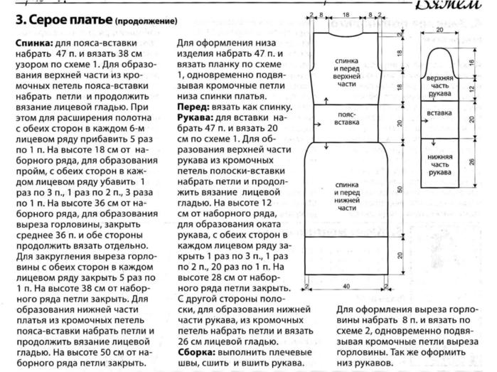Fiksavimas1 (700x523, 426Kb)