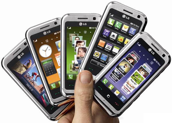 сотовый телефон (600x427, 95Kb)