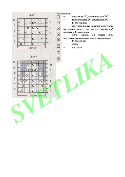 0_11ab91_a5c523f6_orig (494x700, 134Kb)