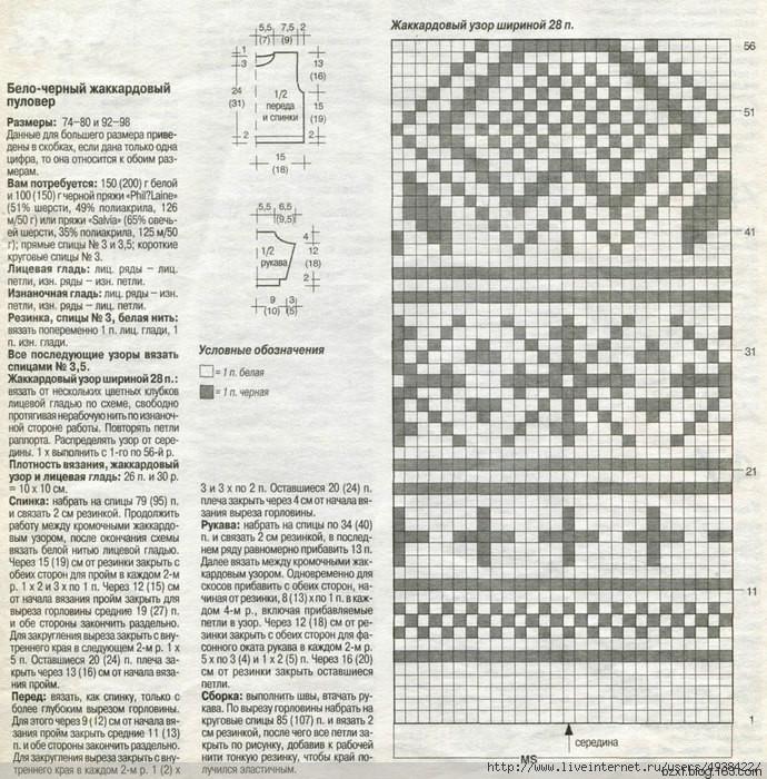 белое2+++ (690x700, 421Kb)