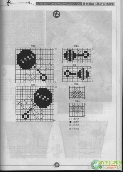 Рґ12-2 (502x700, 185Kb)
