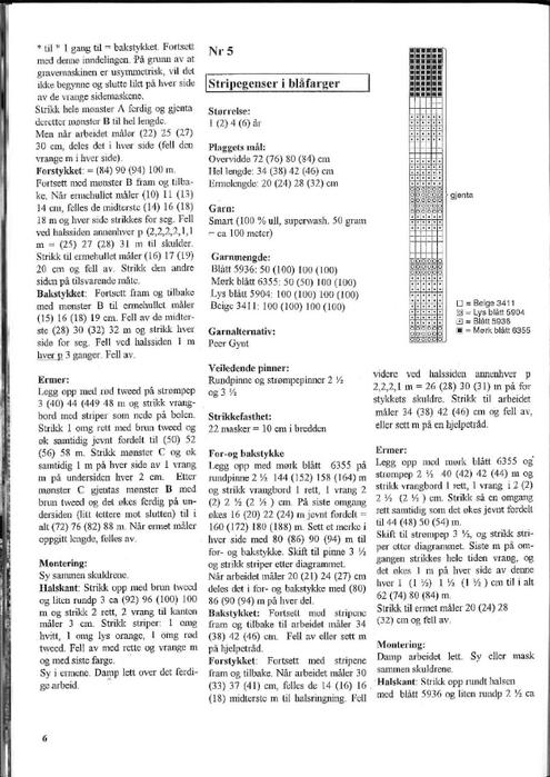 полос5-1 (495x700, 201Kb)