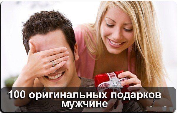 5019190_getImage (604x384, 47Kb)
