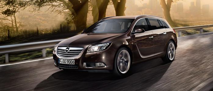 Opel Insignia (700x299, 209Kb)