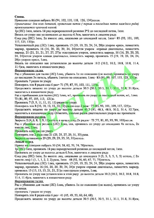 0_11acf8_fb5e6c50_orig (494x700, 219Kb)