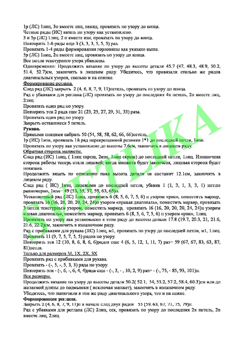 0_11acfa_ea3ad970_orig (494x700, 207Kb)