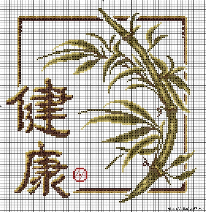 символьно-цветовая (679x700, 566Kb)