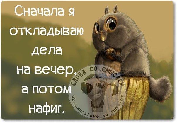 http://img1.liveinternet.ru/images/attach/c/0/119/917/119917769_10.jpg