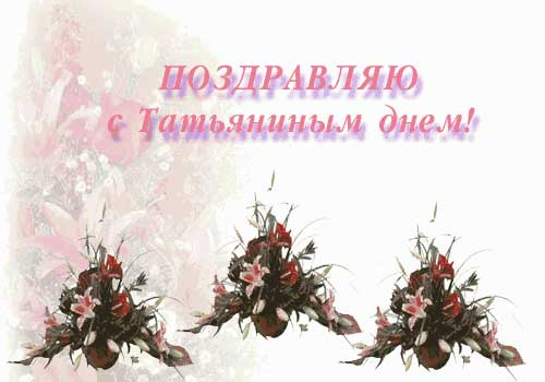 1422134961_3c64b9e7f5deb9c62aaab68fdc08519e_864 (500x350, 20Kb)