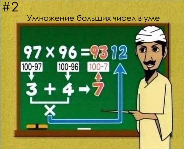 http://img1.liveinternet.ru/images/attach/c/0/119/925/119925153_5.jpg