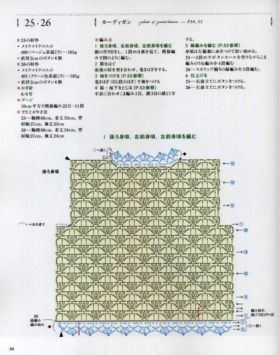5-4 (550x700, 346Kb)
