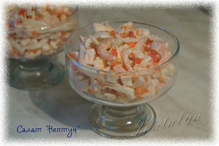 Салат с икрой кальмарами и крабовыми палочками рецепт