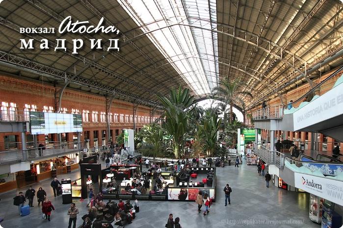 121109_Antwerpen_04 (700x465, 337Kb)